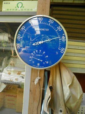 0810寒暖計.jpg